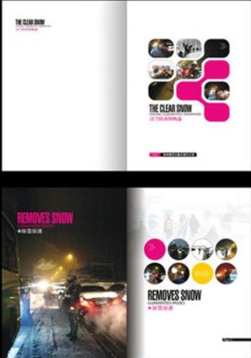 画册设计图片排版 图片排版创意技巧